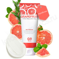 BERRISOM G9 Grapefruit Vita Peeling Gel Sample
