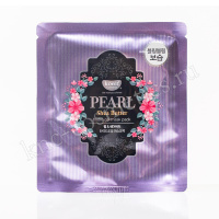 KOELF Pearl & Shea Butter Hydro Gel Mask Pack