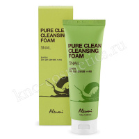 ALEUMI Pure Clean