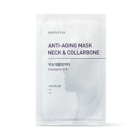 INNISFREE Anti-Aging Mask – Neck & Collarbone
