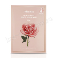 JMSOLUTION Glow Luminous Flower Firming Mask Rose