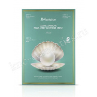 JMSOLUTION Marine Luminous Pearl Deep Moisture Mask Pearl