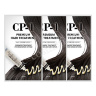 ESTHETIC HOUSE CP-1 Premuim Hair Treatment Sample