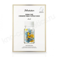 JMSOLUTION Derma Care Ceramide Aqua Capsule Mask
