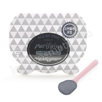 LINDSAY All-in-One Purifying Charcoal Modeling Mask