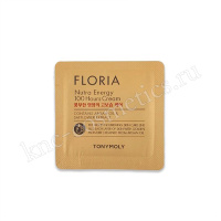 TONYMOLY Floria Nutra-Energy 100 Hours Cream